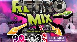 «RETRO MIX»