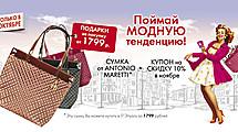 Новые акции, скидки, распродажи в Санкт-Петербурге