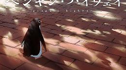 Тайная жизнь пингвинов