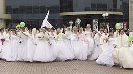День невест - 2013