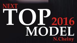 Next Top Model 2016