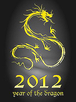 2012 год по китайскому календарю - год Дракона. Как его встречать, и что он принесет?