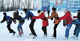 Где и почем можно покататься на коньках?