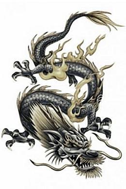 Год Дракона – время перемен!