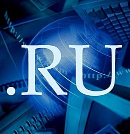 С Днем рождения, Рунет! Поменьше спама!