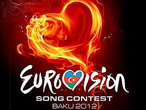 """Армению оштрафовали за отказ от участия в """"Евровидении"""""""