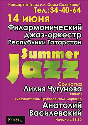 Челны ждут «Summer Jazz»