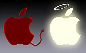 Apple задумывается о конфиденциальности