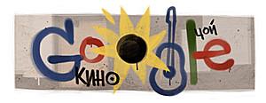 """Google почтил память В.Цоя """"стеной певца"""""""