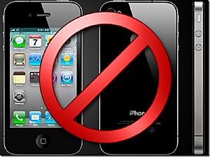 Сотрудникам Министерства обороны Южной Кореи запрещено пользоваться диктофоном и айфонами