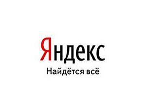 """О создателях """"Яндекса"""" снимут фильм"""