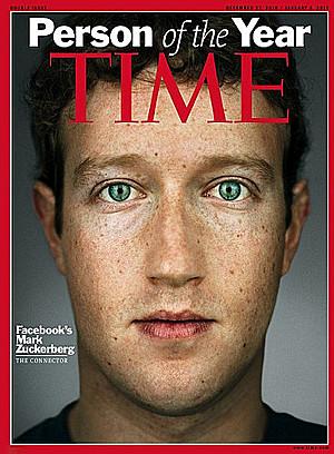"""""""Цукербергский пароход"""": Facebook предлагает программистам бежать из РФ"""