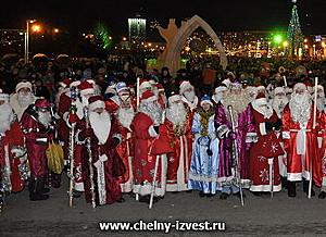 Город выберет Деда Мороза и Снегурочку