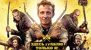 «Соловей-разбойник» выбился в лидеры кинопроката