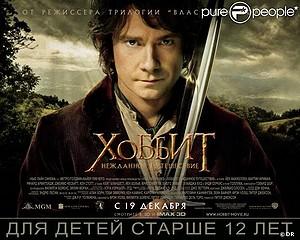 """Хоббит"" возглавил североамериканский кинопрокат"