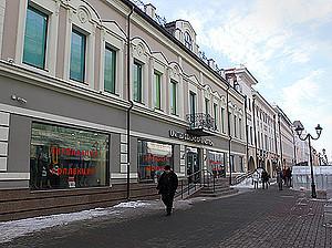 Benetton покидает казанский Арбат