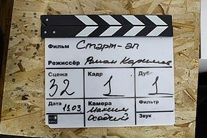 Начались съемки художественного фильма про «Яндекс»
