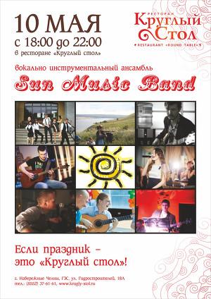"Концерт группы ""Sun music band"""