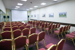 Бизнес-отель «Татарстан» обновил конференц-залы