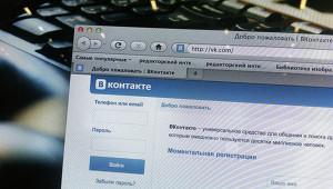 «ВКонтакте» и «Одноклассники» попали в мировой рейтинг соцсетей