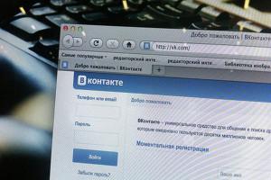 Запущен сервис поиска жилья в аренду по друзьям «ВКонтакте»