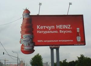 Не в своей тарелке: McDonald's отказался от кетчупа Heinz