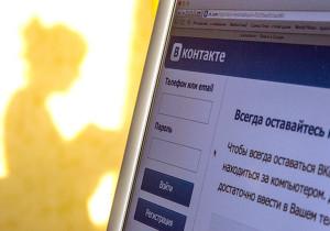 Самым популярным в России стало мобильное приложение «ВКонтакте»