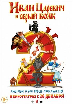 Челнинцы увидят премьеру мультфильма раньше остальных россиян