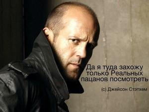 «Одноклассники» запустили интернет-кинотеатр