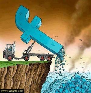 В Facebook может появиться кнопка «сопереживание»