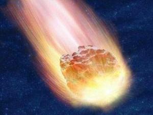 Ученые: 5 февраля 2040 года может наступить конец света