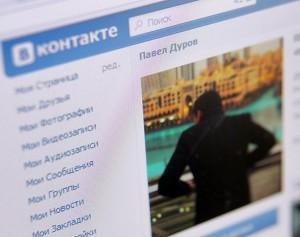 «ВКонтакте» вырос. Нужен ли ему Дуров?