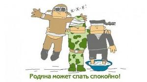 Медиарейтинг российских мужчин