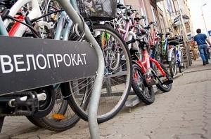 Участники велопрокатного бизнеса открывают сезон