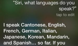 Apple ищет русскоязычного переводчика для Siri