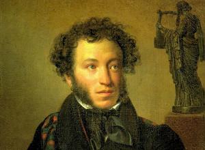 День рождения Пушкина и День русского языка отмечают во всем мире