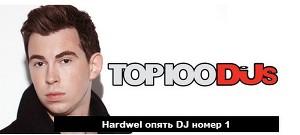 Обнародован список TOP100DJ 2014 по версии английского журнала DJMAG
