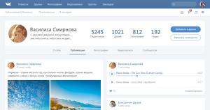 Во «ВКонтакте» активно обсуждается установка нового оформления сайта