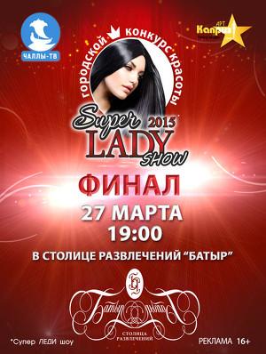 SUPER LADYshow