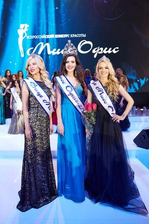 Конкурс красоты Мисс Офис - 2015