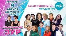 "OPEN AIR от сети радиостанций ""Tatar Radiosi"""