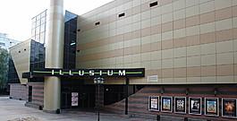 Иллюзиум (Illusium)