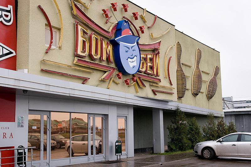 Набережных челнов ночной клуб опера закрытые клубы закон