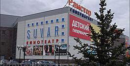 Сувар (Suvar)
